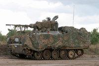 AIFV装甲步兵战车