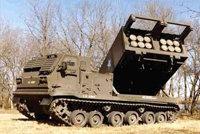 M270式火箭炮