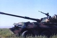 105毫米6X6轮式装甲突击炮