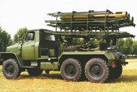 79式火箭布雷车