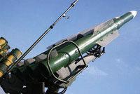 山毛榉-M1-2(SA-17)