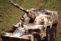 T5式155毫米车载榴弹炮