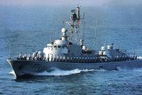 037-Ⅱ型(红箭级)导弹艇