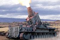卡尔600毫米自行迫击炮
