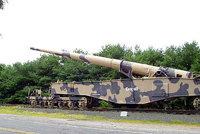 280毫米利奥波德列车炮