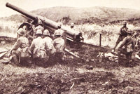 大正十四年式野战加农炮