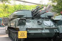 ZSU-23-4式23毫米高炮