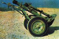 埃及85mm迫击炮