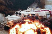 MRAP防地雷反伏击车
