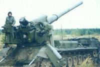 203毫米自行火炮M1975