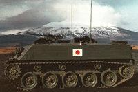 三菱重工SU 60式装甲人员运输车