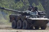 AMX-10RC侦察车