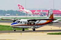 运-12IV型飞机