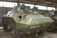PSZH-IV装甲人员运输车