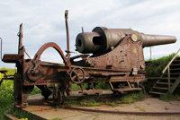 1877年式279毫米迫击炮