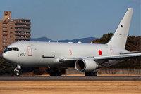 KC-767空中加油机