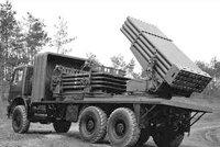 90A式122亳米轮式自行火箭炮