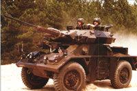 """""""狐""""式轻型装甲车"""