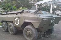 """""""乌鲁图""""装甲人员运输车"""