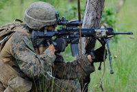 HKM27步兵自动步枪
