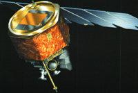 中间层冰云高层大气物理学研究卫星
