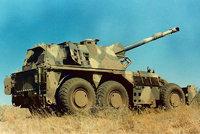 丹尼尔G6型155毫米自行火炮