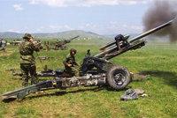 LG1式榴弹炮