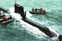 """""""跤""""级小型潜艇"""