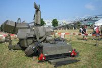 """""""厄利肯""""GDF-005高射炮"""