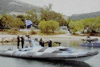 高速拦截艇(HSIC)(意大利)