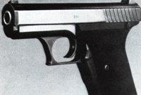 EBP9毫米EP7手枪