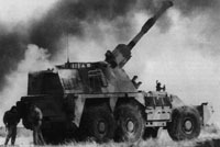G6式加榴炮