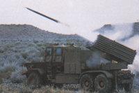 """""""短尾雕""""II式火箭炮"""