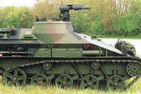 """""""鼬鼠""""2空降装甲车"""