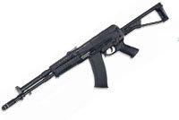 AEK-971突击步枪