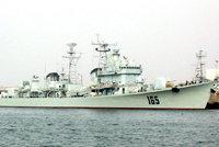 湛江号(165)