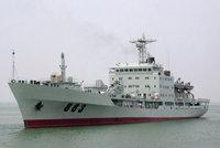 883 阳澄湖号补给舰