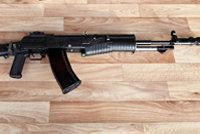 AN94自动步枪