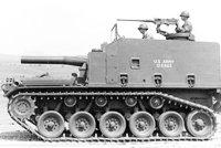 M44式榴弹炮