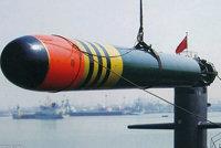 鱼-6型鱼雷