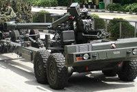 FH2000式榴弹炮
