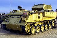 FV432装甲人员运输车