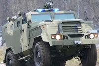 """SPM-3""""熊""""式装甲汽车"""