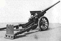 92式105毫米野战加农炮