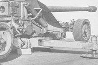128毫米K44加榴炮