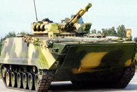 97式步兵战车