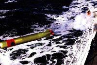 鱼-7反潜鱼雷(美版MK46)