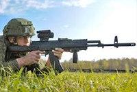 AK-12突击步枪