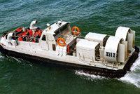 724型气垫登陆艇