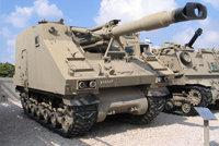 L-33型155毫米自行火炮